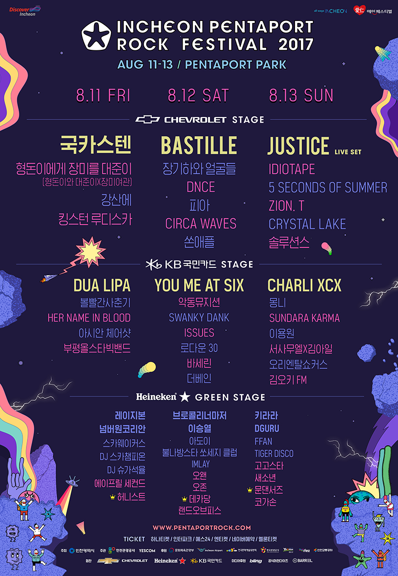final_lineup_poster.jpg