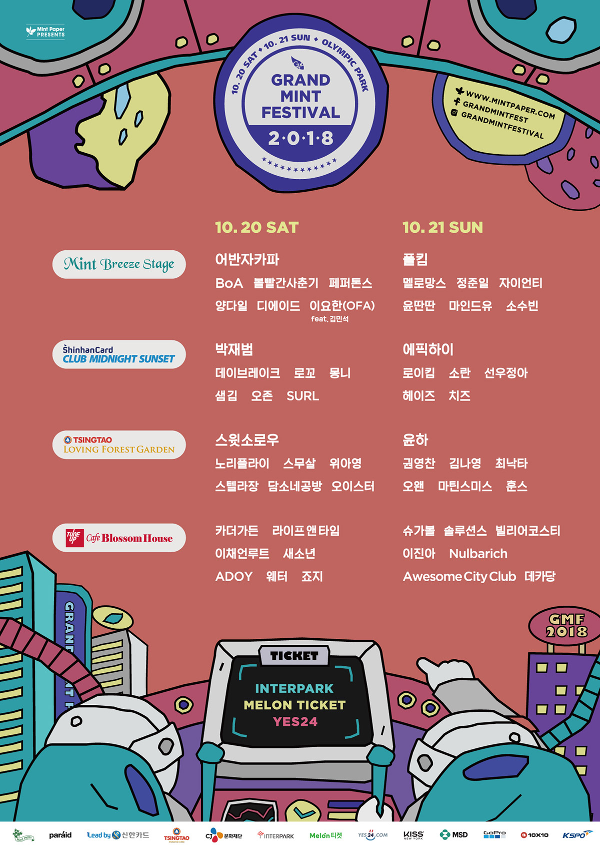gmf2018_final_lineup-poster.jpg